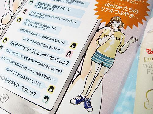 20140527_takasino