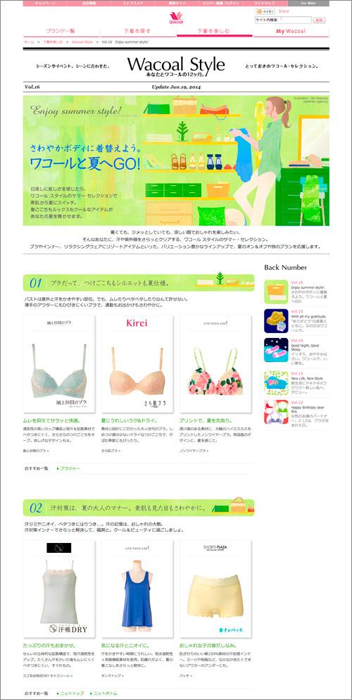 20140619_masuda01