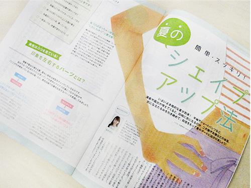 20140701_nakajima