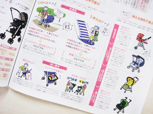 20140818_fukufuku02