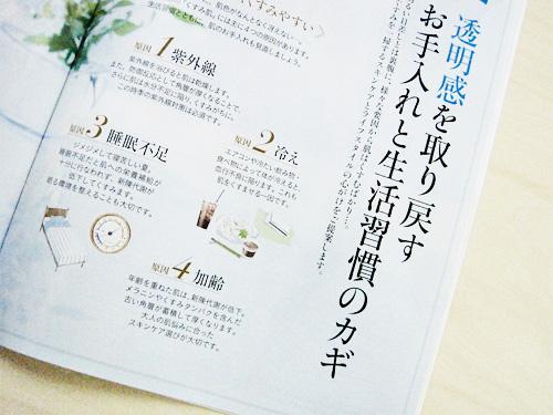 20140822_yoshioka07
