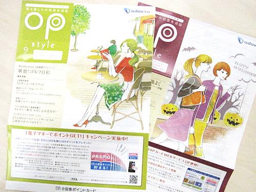 20141002_chinatsu02