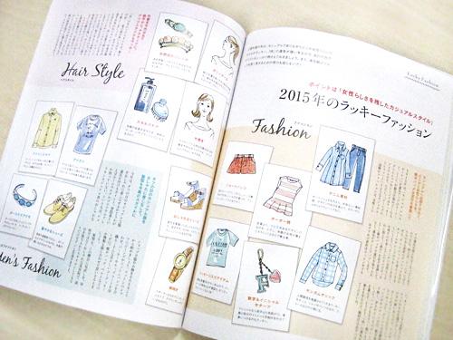 20141007_takashino03