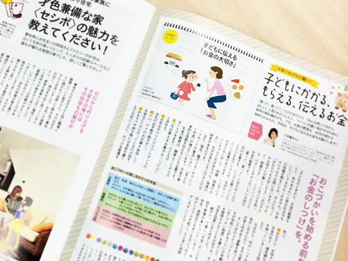 20141014_kawazoe01