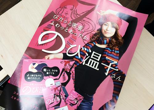 20141104_harada01
