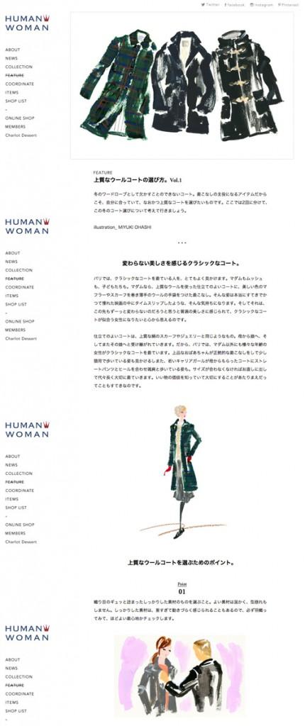 20141119_oohashi01