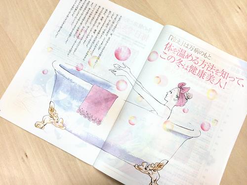 20141121_yosioka01