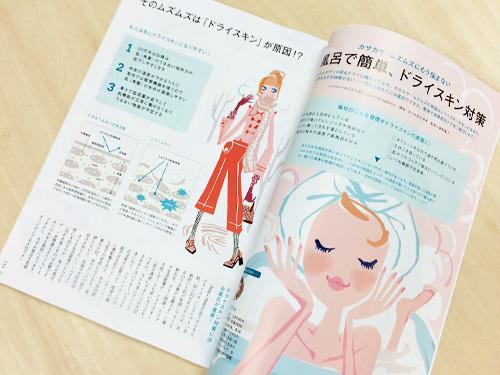 20141210_kakuta