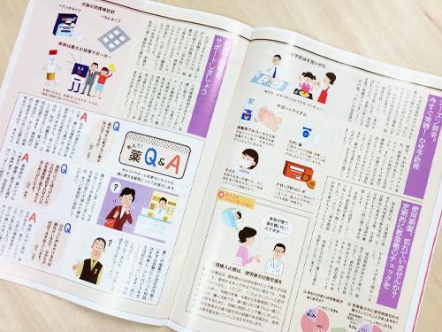 20141210_yamaguchi