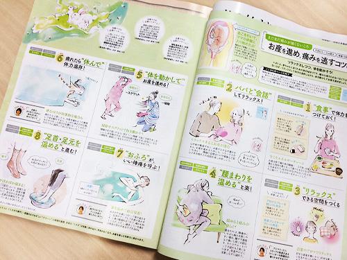 20141215_yoshioka02