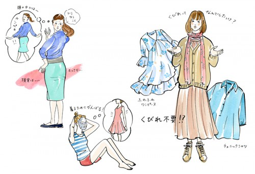 takashinohiroko_201410_04