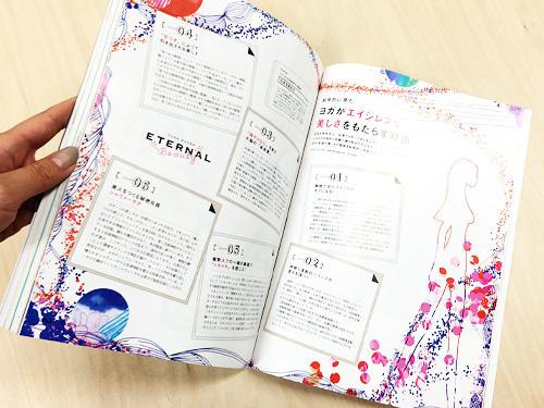 20150123_tamura01