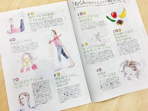 20150126_yoshioka02