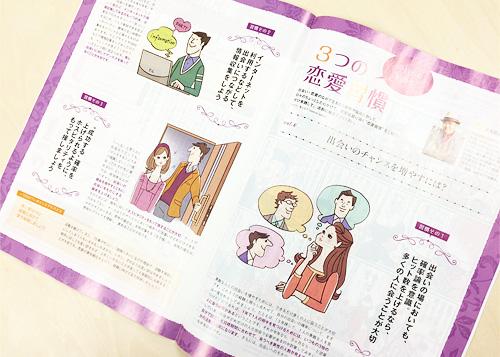 20150129_aoyama01