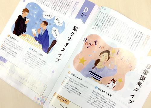 20150129_nakajima02