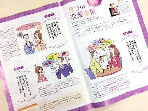 20150303_aoyama01
