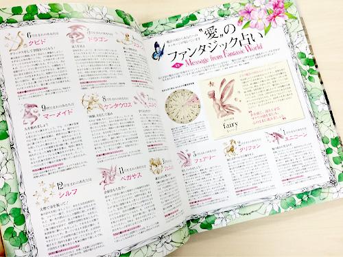 20150303_miyajima01
