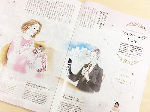 20150303_yoshioka01