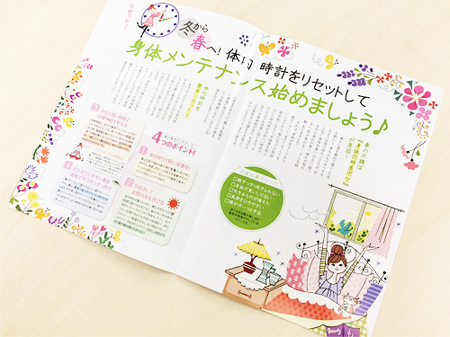 20150309_aoyama02