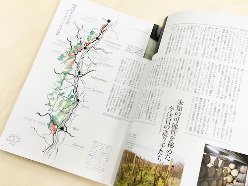 20150309_takashino01