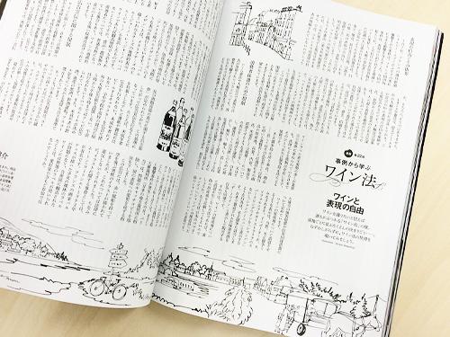 20150309_takashino02