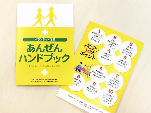 20150309_yamaguchi01