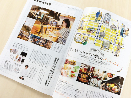 20150318_takashino4