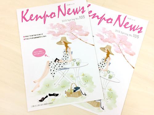 20150325_nakajima
