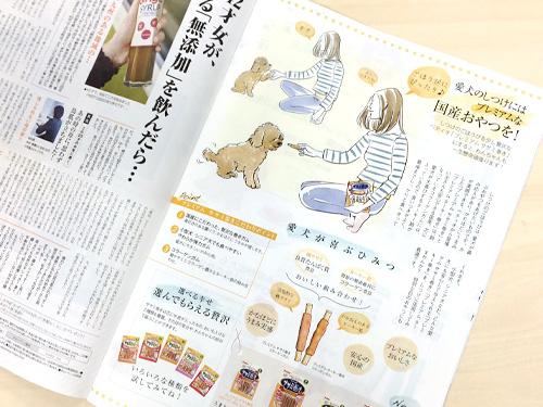 20150330_takashino04