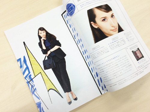 20150410_satoasami