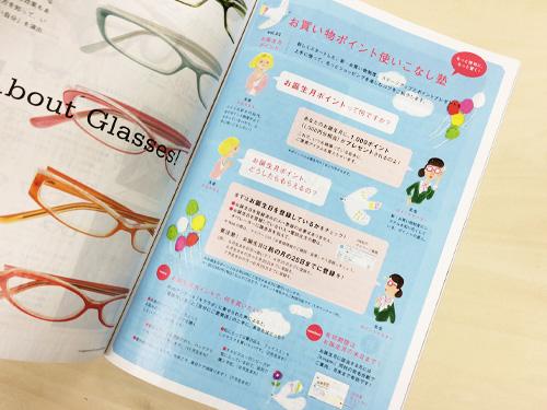 20150410_shibata