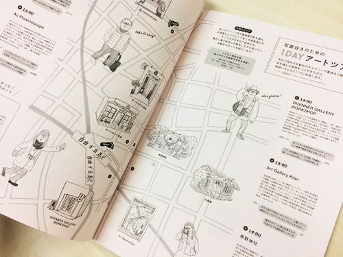 20150420_takashino