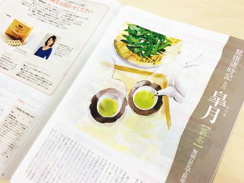 20150420_yoshioka02