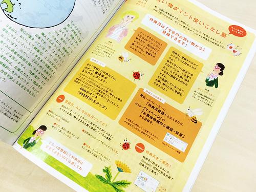 20150515_shibata