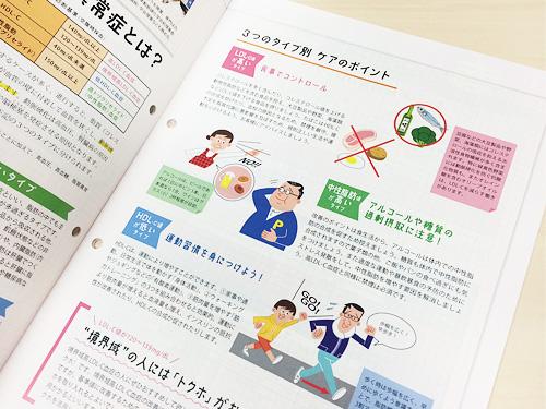 20150519_yamaguchi