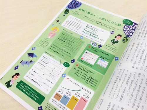 20150605_shibata