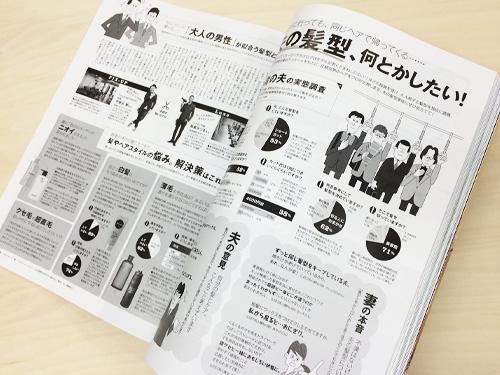 20150605_yamaguchi