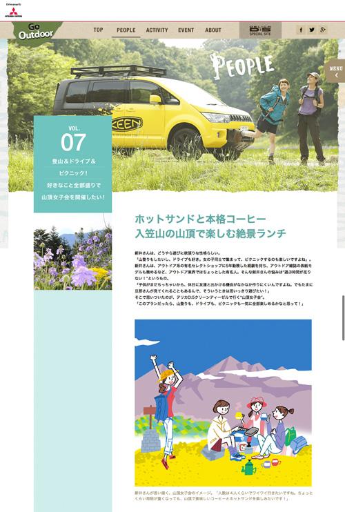 20150622_fukufuku