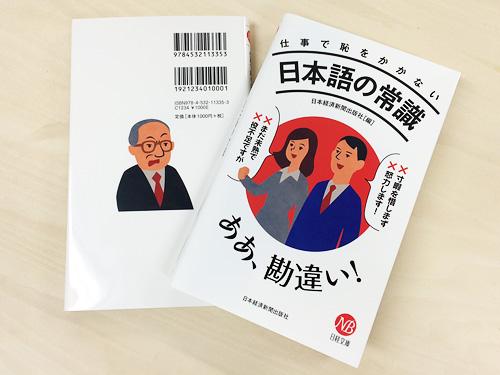 20150622_takahashi