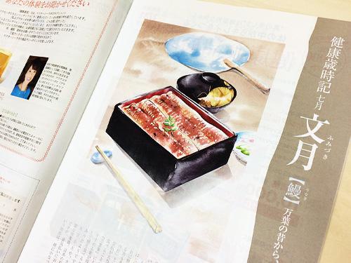 20150630_yoshioka
