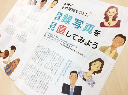 20150702_nakajima