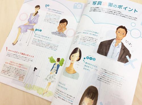 20150702_nakajima2