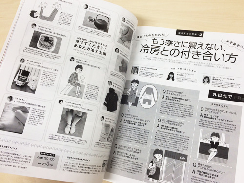 20150710_yamaguchi01