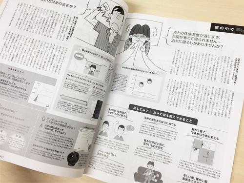 20150710_yamaguchi02