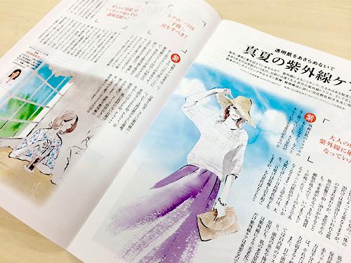 20150717_yoshioka