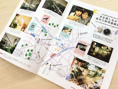 20150722_chinatsu