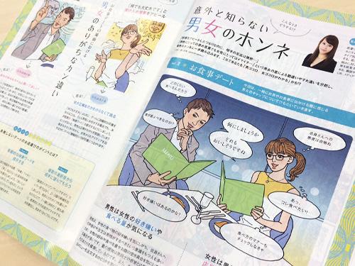 20150803_fukagawa01