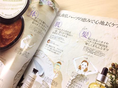 20150803_nakajima01