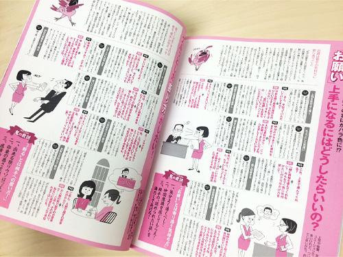 20150803_yamaguchi04
