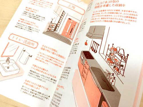 20150811_chinatsu01